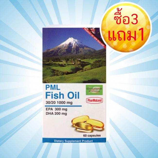 PML Fish Oil 30/20 ( 3 แถม 1 ) : โปรโมชั่น ซื้อ 3 ชิ้น ฟรี 1 ชิ้น