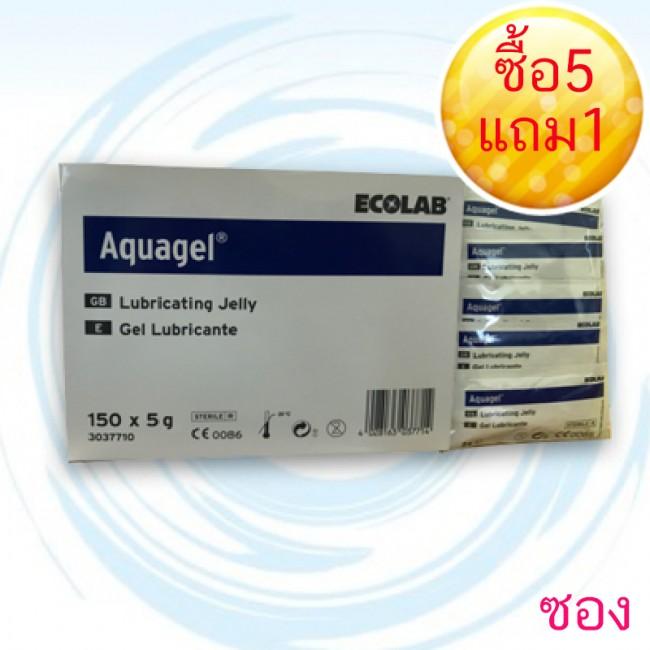 AQUAGEL 5 g (อะควอเจล 5 กรัม ) ซื้อ 5 แถม 1 : เจลหล่อลื่น