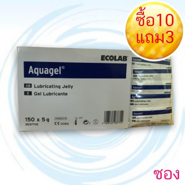 AQUAGEL 5 g (อะควอเจล 5 กรัม )ซื้อ 10 แถม 3 : เจลหล่อลื่น