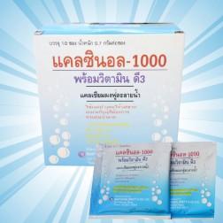Calcinol 1000 (แคลซินอล 1000) : แคลเซียมผงฟู่ละลายน้ำ
